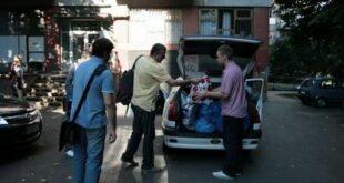 prikupljanje pomoci2-1|prikupljanje pomoci2-2|prikupljanje pomoci2-3